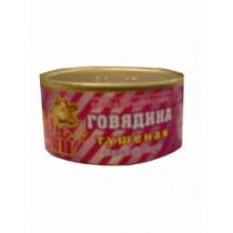 Говядина тушеная 'Микоян' 1-сорт 325г ж/б (тушенка)