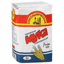 Мука пшеничная 'Сокольническая' высший сорт 2кг Россия