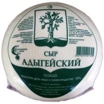 Сыр Адыгейский 'Стародубские сыры' 45% 1кг Россия