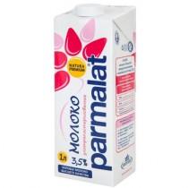 Молоко 'Parmalat' (Пармалат) 3,5% 1,0л стерилизованное пакет