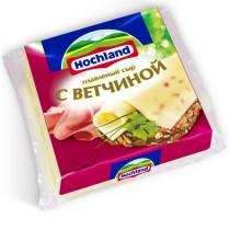 Сыр плавленый 'Hochland' (Хохланд) с ветчиной 48% 150г 8-ломтиков