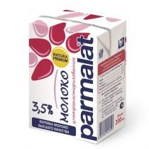 Молоко 'Parmalat' (Пармалат) 3,5% 0,2л стерилизованное пакет