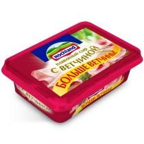 Сыр плавленый 'Hochland' (Хохланд) с ветчиной 55% 200г ванночка