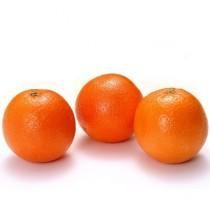 Апельсины крупные фасованные 1кг