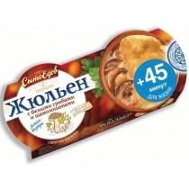 Жюльен с белыми грибами и шампиньонами 'СытоЕдов' 270г замороженное блюдо