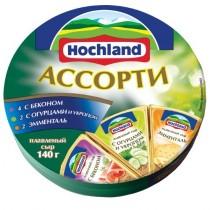 Сыр плавленый 'Hochland' (Хохланд) Ассорти (2-эмментальских, 2-бекон, 2-огурцы и укроп) 140г порционный