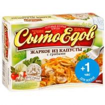 Жаркое из капусты с грибами 'СытоЕдов' 300г замороженное блюдо