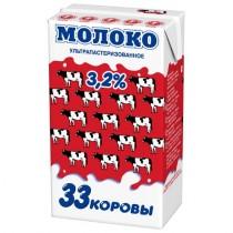 Молоко '33 Коровы' стерилизованное 3,2% 950г
