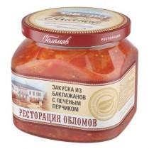 Закуска из баклажанов в печеным перчиком 'Ресторация Обломов' 420гр ст.банка