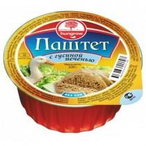 Паштет 'Hungrow' (Хангроф) с гусиной печенью 100г