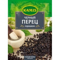 Приправа 'Kamis' (Камис) Перец черный горошек 20г пакет