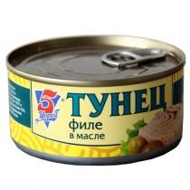 Тунец филе в масле '5-морей' 185г ж/б