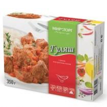 Гуляш с рисом под красным соусом 'Мираторг' 350г замороженное блюдо
