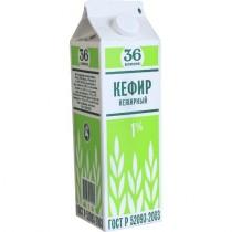 Кефир '36-копеек' нежирный 1% 900г пюр-пак